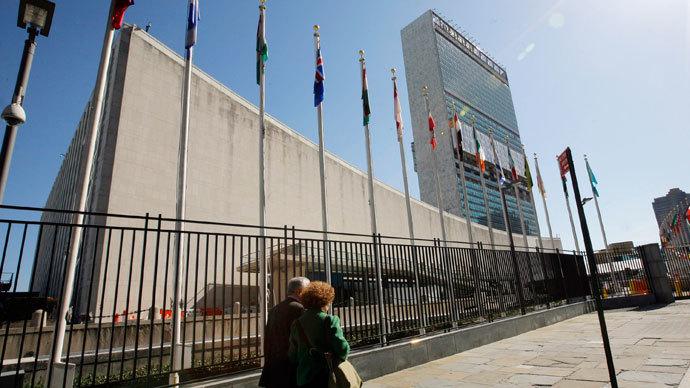 United Nations building.(AFP Photo /Monika Graff)