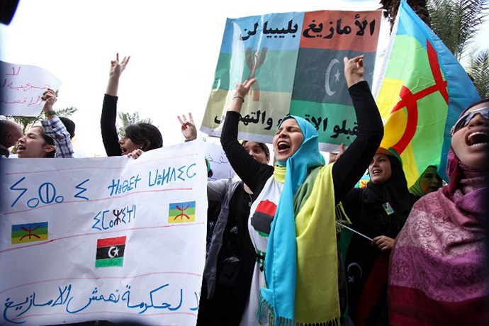 Libyan Amazigh Berbers protest outside the prime minister's office in Tripoli (AFP photo / Mahmud Turkia)
