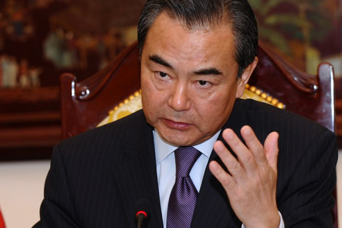 Chinese Foreign Minister Wang Yi (AFP Photo / Hoang Dinh Ham)