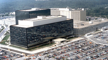 The National Security Agency(NSA) at Fort Meade, Maryland. (AFP Photo)