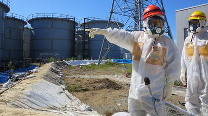 Radiation readings at Fukushima plant hit new high