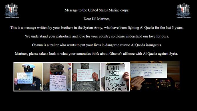 A screenshot from marines.com