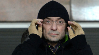 Belarus wanted businessman Kerimov sells his potash stake, shares up 7%