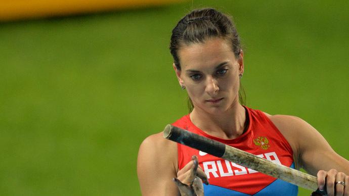 Yelena Isinbayeva (RIA Novosti/Iliya Pitalev)