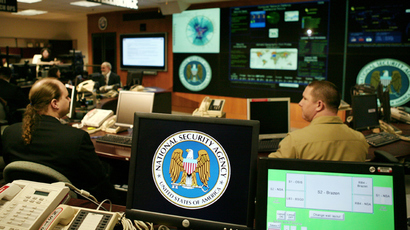 US Justice Dept oversight division never investigated surveillance court complaints