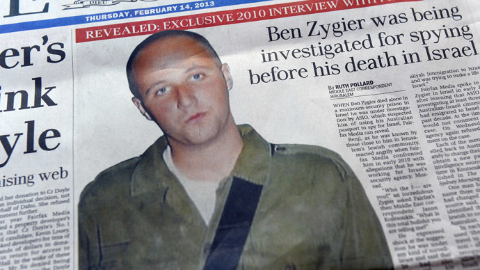 Israel pays dead Mossad agent's family $1mn 'hush money'
