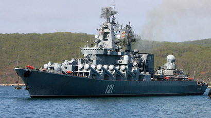 Russia to expand Mediterranean fleet to 10 warships – Navy chief