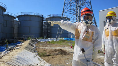 Japan 'to measure cesium levels' off crippled Fukushima to assess sea damage