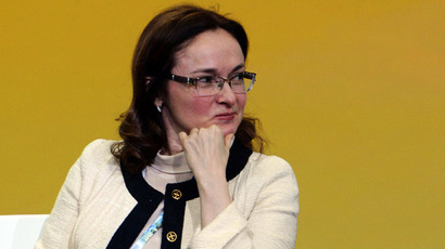 Rates reshuffle: Russia's central bank changes keys to better transparency