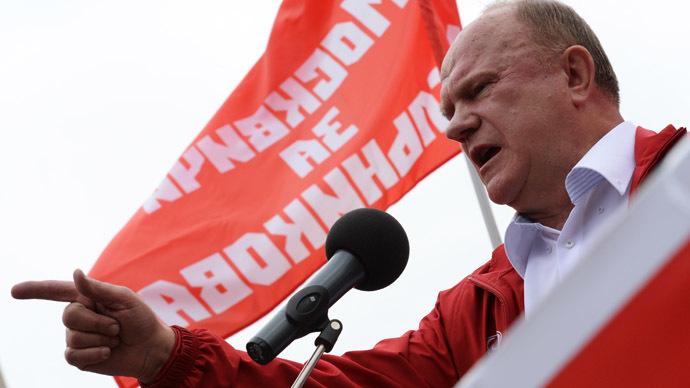 2 million citizens back Communist 'no confidence in govt' bill – MP