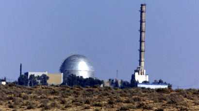 Israeli nuclear researcher fired for linking USB to work computer