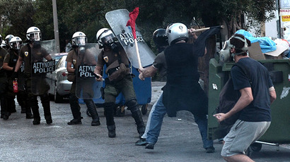 Greek army, police probed over links to neo-Nazi party