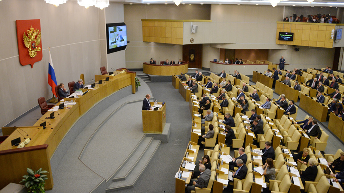 Academy of Sciences reform bill passes Lower House