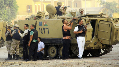 US suspends hundreds of millions in military aid to Egypt