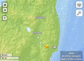Screenshot from earthquake.usgs.gov