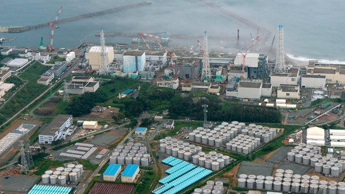 5.3 magnitude earthquake near Fukushima nuclear plant