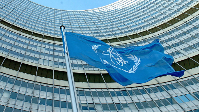 IAEA flag flatters in the wind in front of the International Atomic Energy Agency headquarers in UN city in Vienna (AFP Photo/Joe Klamar)