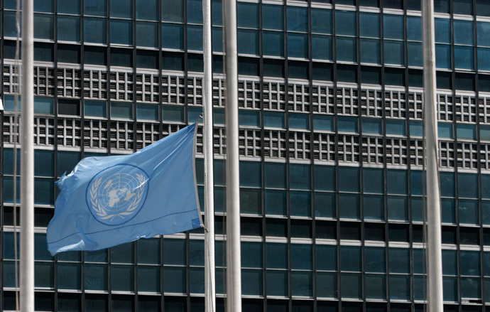 UN headquarters in New York (AFP Photo)