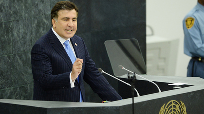 Saakashvili era ends as Georgia elects new president