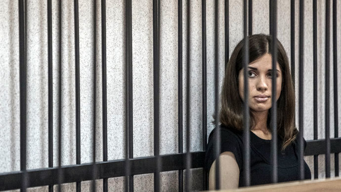 Pussy Riot member moved to prison hospital after launching hunger strike