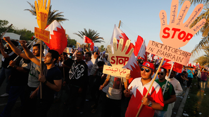 Bahrain slashes terms for policemen jailed over 'torturing' protesters to death