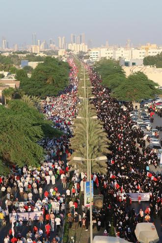 image by @AlWefaqEN
