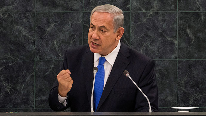 Iran's nuclear warheads could hit NY in 3 to 4 years – Netanyahu to UN