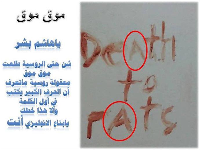 Image from za-kaddafi.org