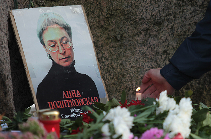 Portrait of Anna Politkovskaya at a memorial rally for the late journalist at Trinity Square in St. Petersburg. (RIA Novosti / Igor Russak)