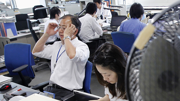 A job to die for: Japan court rejects naming firms linked to employee overwork deaths