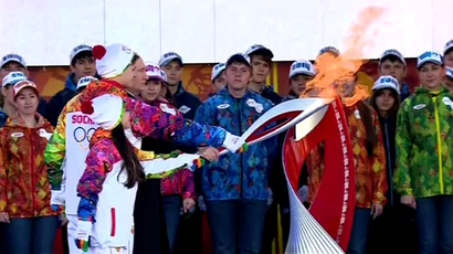 Countdown begins: 100 days to Sochi Winter Olympics