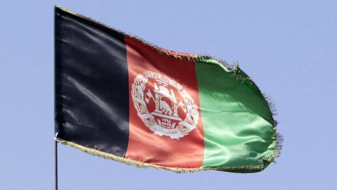 An Afghanistan flag (Reuters/Erik De Castro)