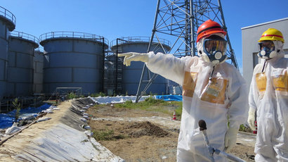 Toxic flush: Typhoon causes radioactive leaks at Fukushima