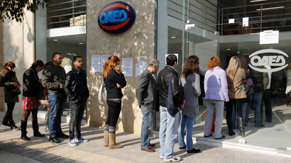 3 million Greeks unable to afford health insurance