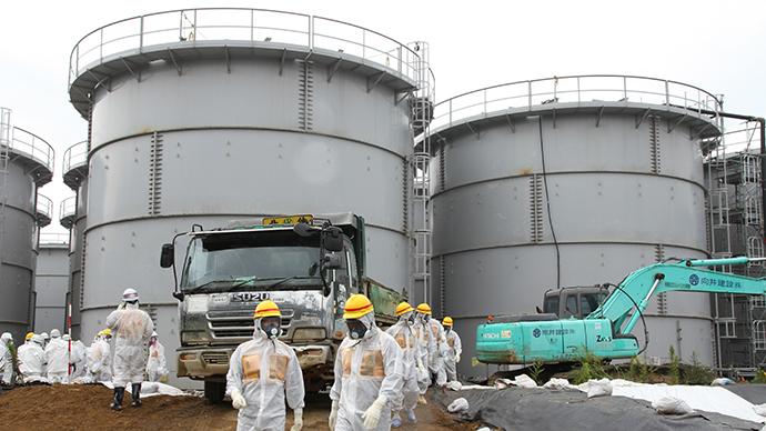 5.0 earthquake strikes not far from Fukushima