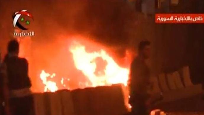 Screenshot still from Syria TV