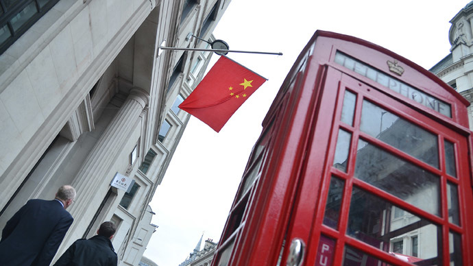 A flag hangs from the Bank of China offices in the City of London (Reuters/Toby Melville)