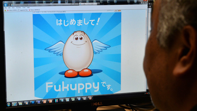 Japan's 'Fukuppy' firm rethinks mascot after Fukushima misunderstanding