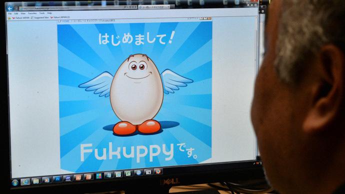 "The mascot ""Fukuppy"" of Japan's refrigerator maker Fukushima Industries on the company's homepage in Tokyo on October 15, 2013. (AFP Photo/Yoshikazu Tsuno)"