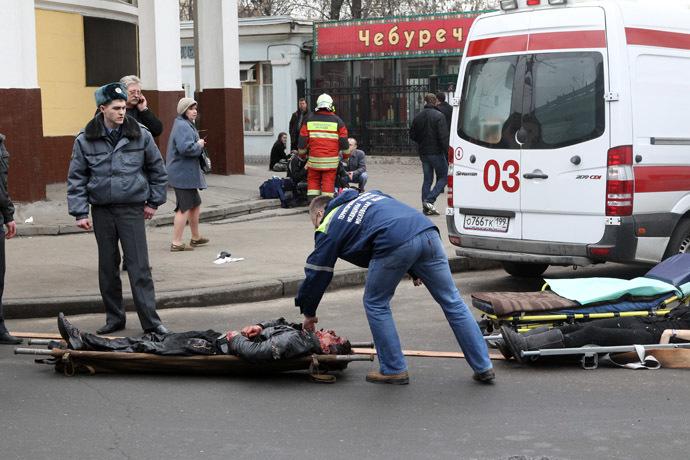 Explosion at the Park Kultury radial metro station. (RIA Novosti/Vladimir Fedorenko)