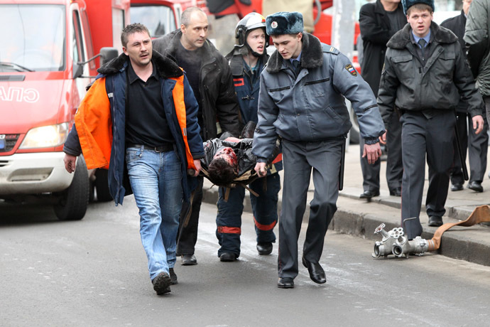 Explosion at the Park Kultury radial metro station (RIA Novosti/Vladimir Fedorenko)