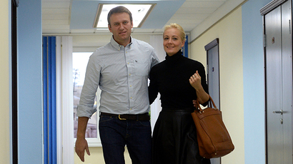 Opposition leader Navalny faces new fraud, money laundering charges