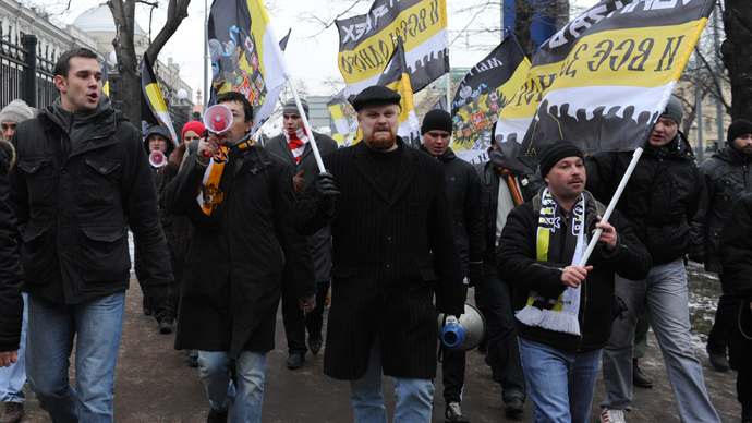 Moscow authorities ban nationalist rally citing security concerns