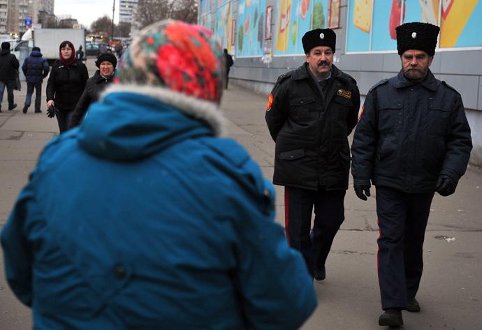 RIA Novosti / Ramil Sitdikov