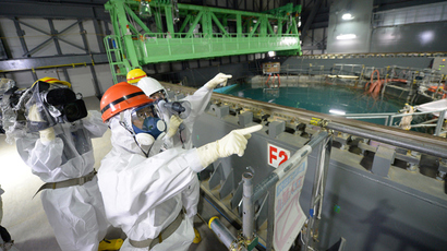 Radioactivity level spikes 6,500 times at Fukushima well
