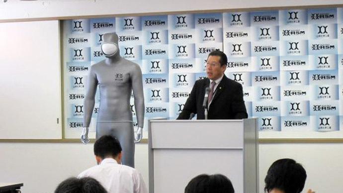 Photo from www.yamamoto-bio.com