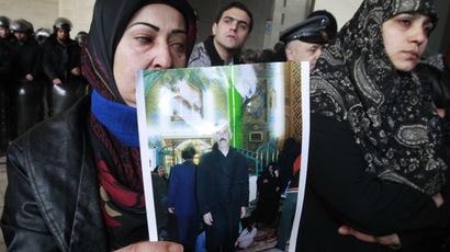 Beirut bombing: Twin attacks target Iranian embassy, 23 killed, 146 injured