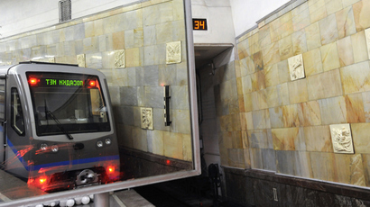 Moscow Metro: Incidents and accidents over 80 years