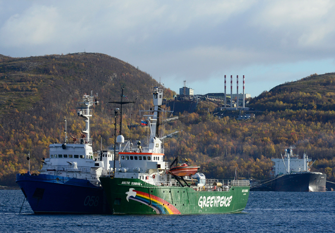 "Greenpeace ship ""Arctic Sunrise"" (Reuters / Stringer)"