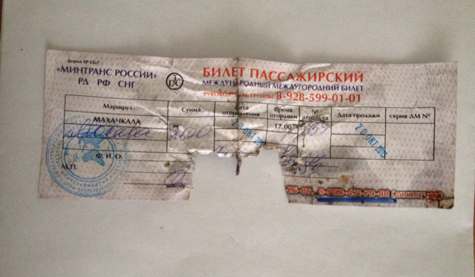 The bus ticket from Makhachkala to Moscow found at the scene of the blast in Volgograd on October 21, 2013 (Photo courtesy: Russian Investigative Committee)